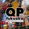 070412logo_qp_yamagasa