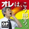 Logo_sasaki